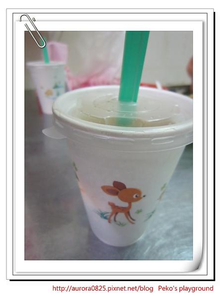 鳳梨冰杯.jpg