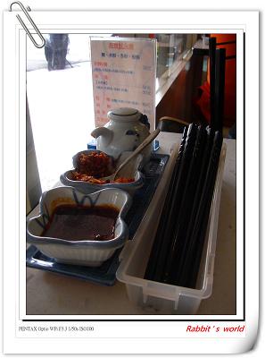 燕寶餐具.jpg