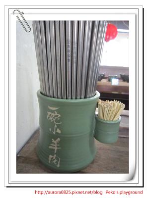筷桶.jpg