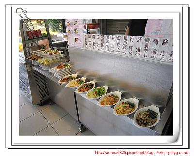 小菜區.jpg