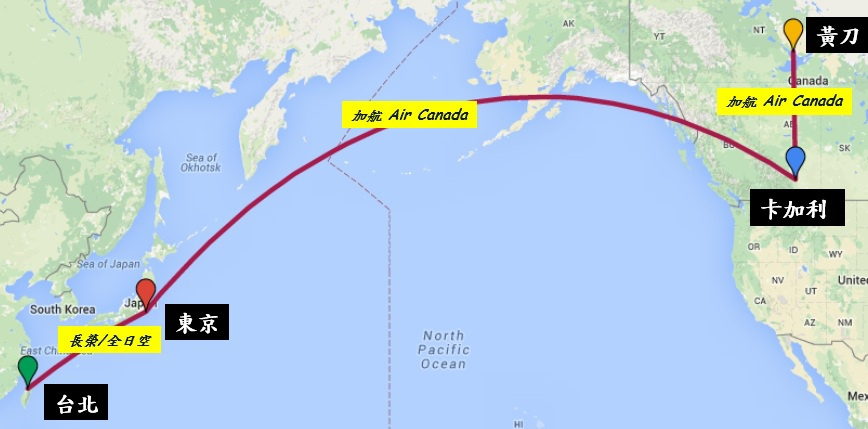 Taiwan to YZF Route 1