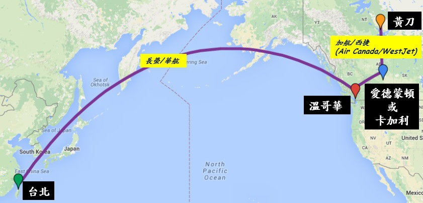Taiwan to YZF Route 2