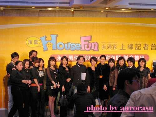 永慶HouseFun裝潢家記者會-17