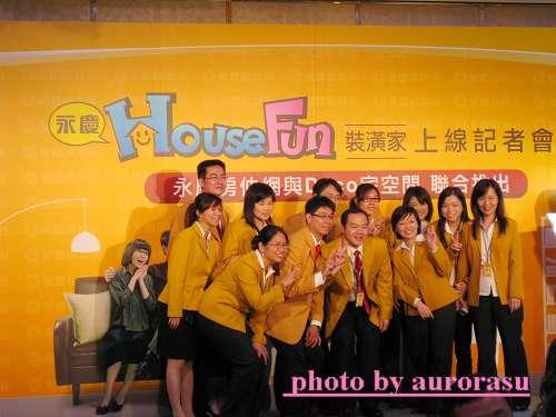 永慶HouseFun裝潢家記者會-18
