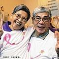台灣癌症基金會