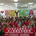 南投YMCA