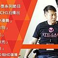 第一屆傳善獎影片公視網站banner-blog.jpg