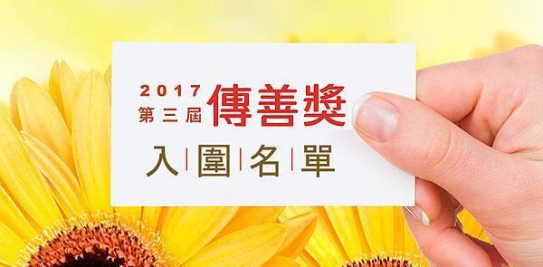 2017-30-blog.jpg