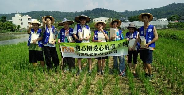 稻米_5-600.jpg