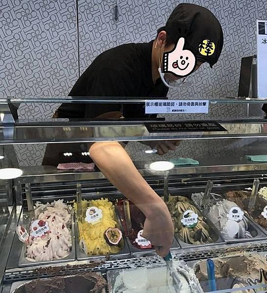 600-冰淇淋.jpg