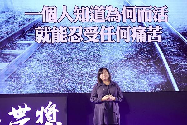 600-2-文稿二相片說明 - 本會種子教師榮獲台灣保護服務工作最高榮譽紫絲帶獎.jpg