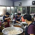 志工包粽-600.png