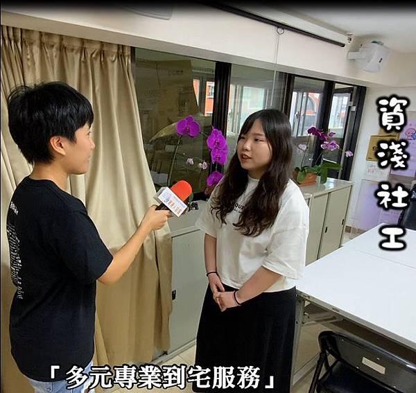 貼文二(中華民國運動神經元疾病病友協會).jpg