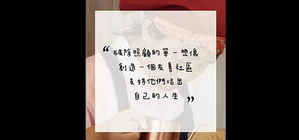 貼文二(社團法人台灣福氣社區關懷協會).png