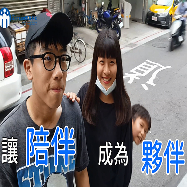 影片截圖(勵友中心).jpg