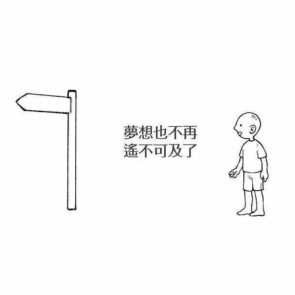 貼文二(財團法人臺中市私立康家社會福利慈善基金會).jpg