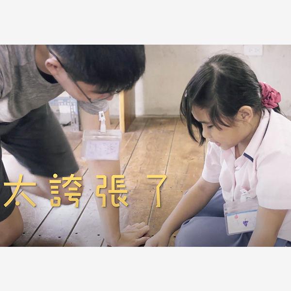 貼文二(社團法人臺東縣教育發展協會).jpg