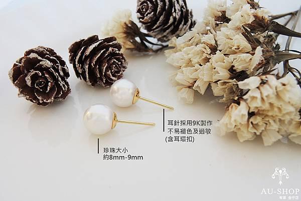 淡水珍珠耳環-2456-01.jpg