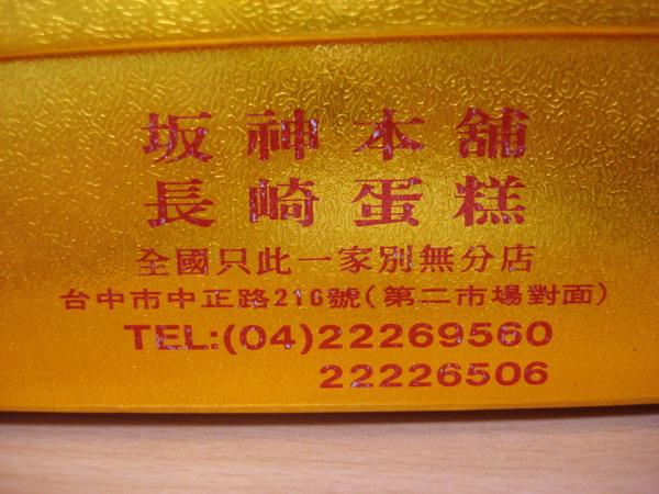 DSC08450.JPG