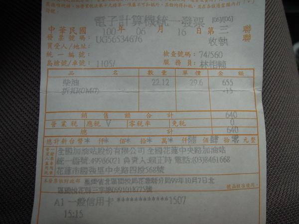 DSCN1164.JPG