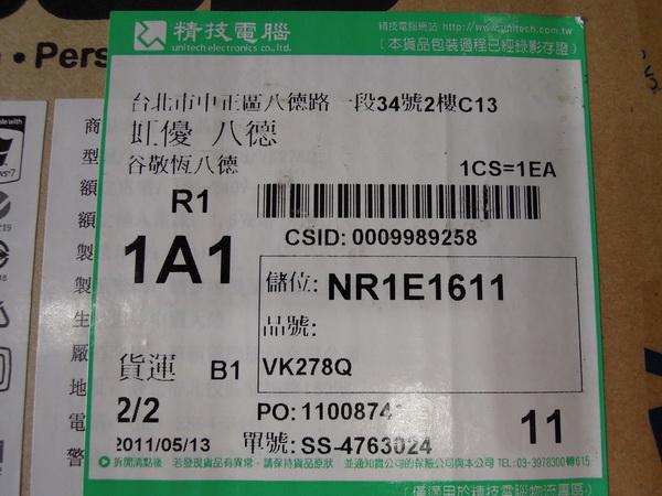 DSCN1278.JPG