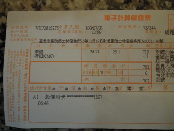 DSCN1711.JPG
