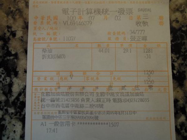 DSCN1712.JPG