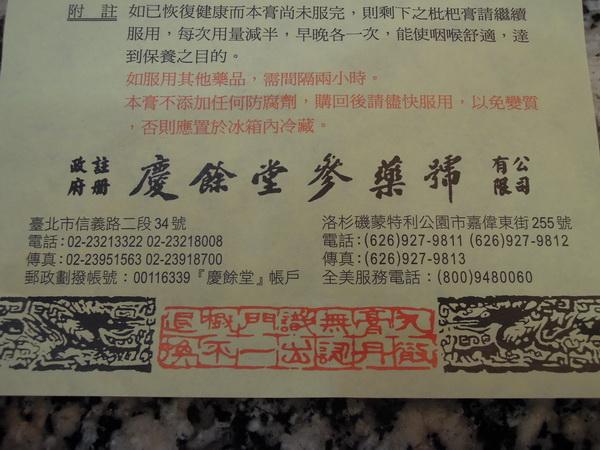 DSCN1792.JPG
