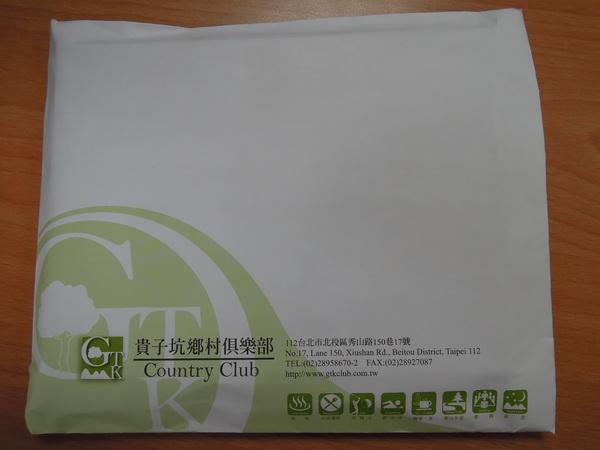 DSCN2267.JPG