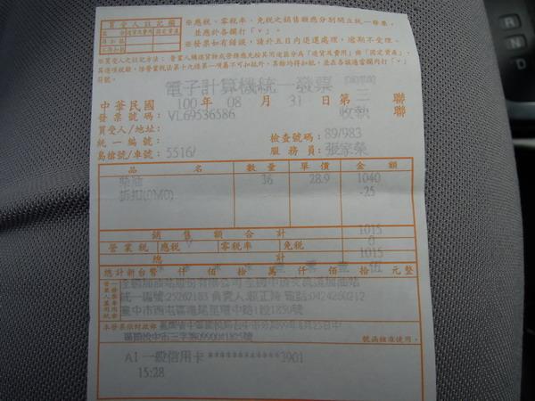 DSCN2548_resize.JPG