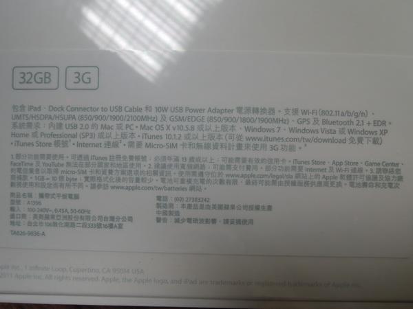 DSCN1934 - 複製.JPG