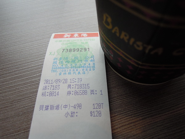 DSCN3203.JPG