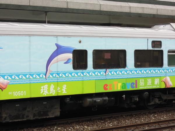 DSCN3268.JPG