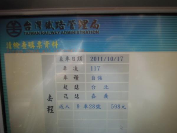 DSCN3320.JPG