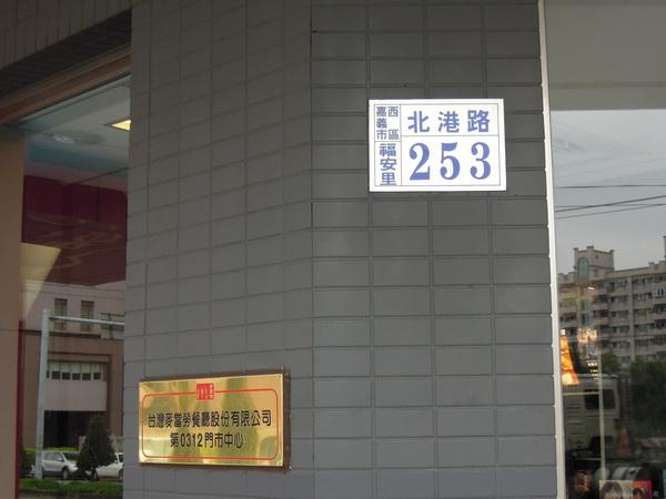 DSCN3645.JPG