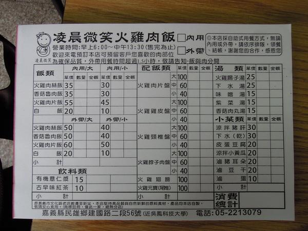 DSCN3670.JPG