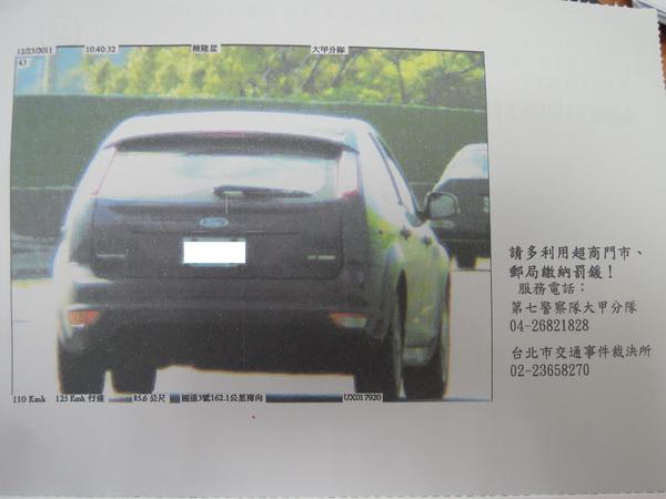 DSCN3918.JPG