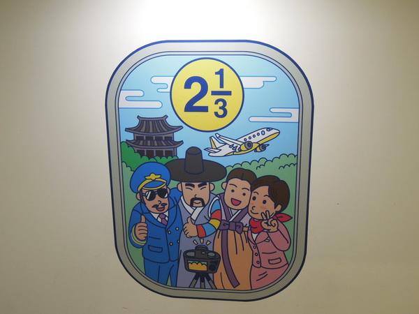 DSCN4728