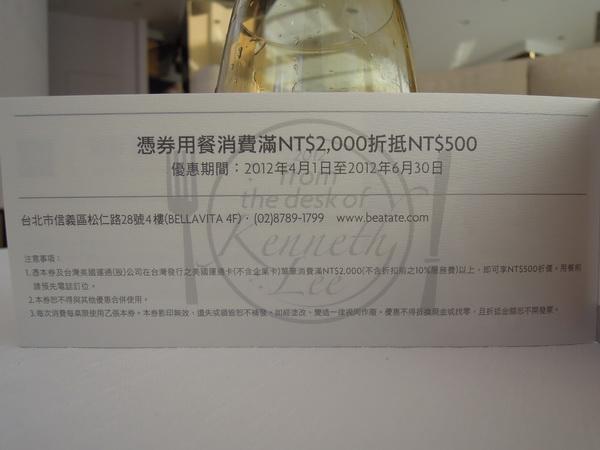 DSCN5781
