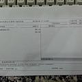20121022_002645