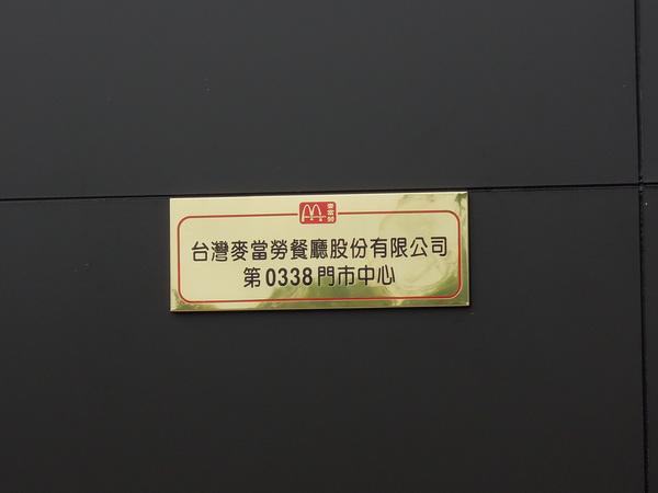 DSCN6549