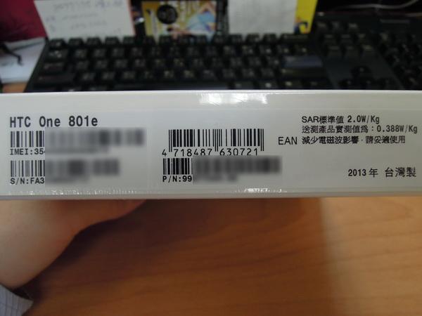 DSCN7188