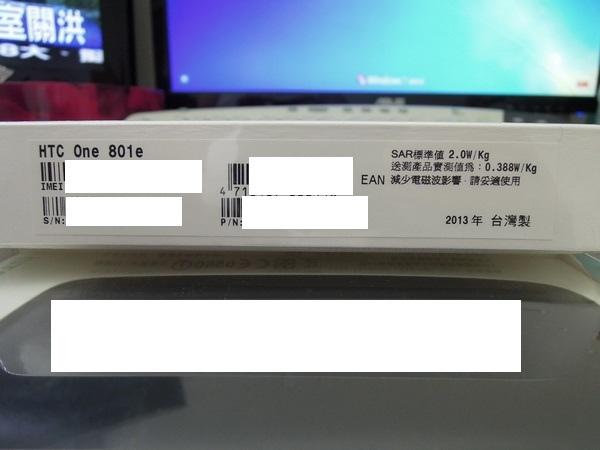 DSCN7300_調整大小.JPG