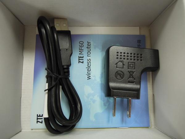 DSCN7390.JPG