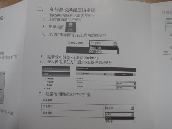 DSCN7399.JPG