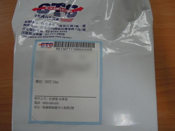 DSCN7375.JPG