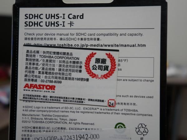 DSC00152_調整大小.JPG