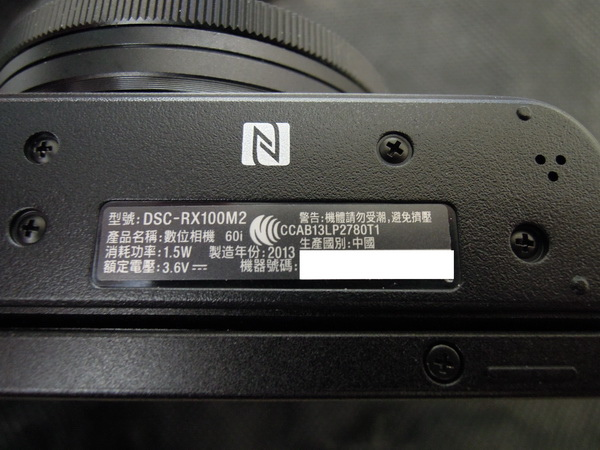 DSCN7536_調整大小.JPG