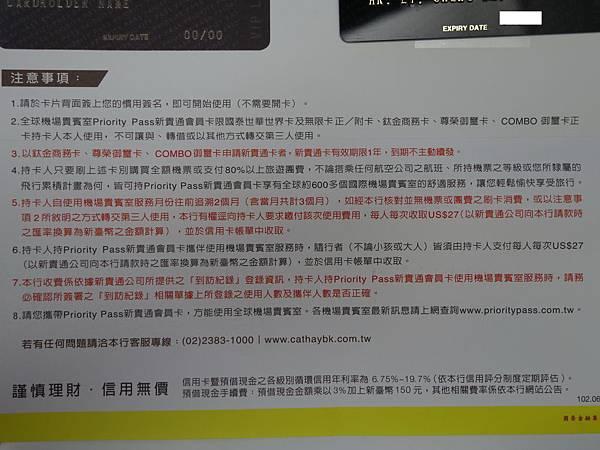 DSC00861.JPG