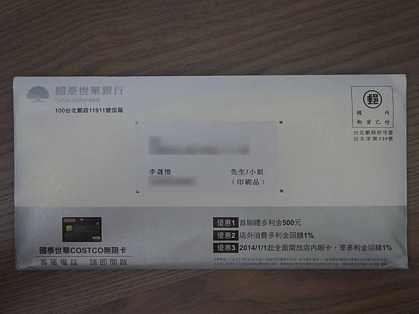 DSC00922.JPG
